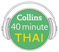 Thai in 40 Minutes