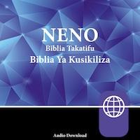 Kiswahili Contemporary Version, Audio Download