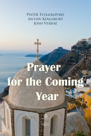 Prayer for the Coming Year