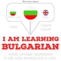 I am learning Bulgarian