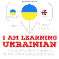 I am learning Ukrainian