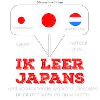 Ik leer Japans