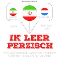 Ik leer Perzisch