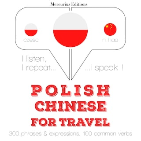Polski - Chiński: W przypadku podróży