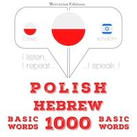 Polski - hebrajskie: 1000 podstawowych słów