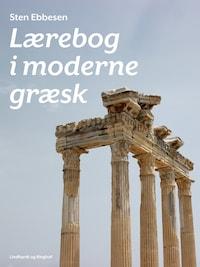 Lærebog i moderne græsk