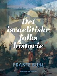 Det israelitiske folks historie