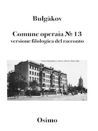 Comune operaia № 13