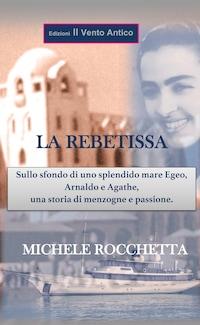La Rebetissa
