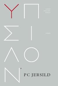 Ypsilon
