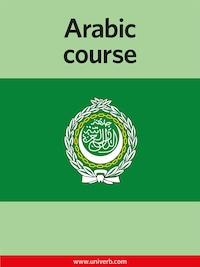 Arabic Course