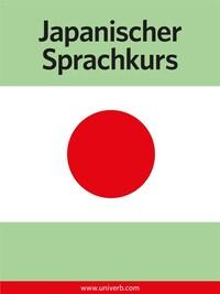 Japanischer Sprachkurs