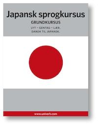 Japansk sprogkursus
