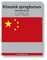 Kinesisk sprogkursus