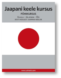 Jaapani keele kursus
