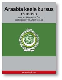 Araabia keele kursus