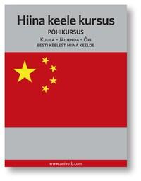 Hiina keele kursus