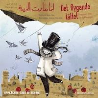Det flygande tältet : drömmar från ett flyktingläger