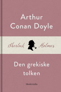 Den grekiske tolken (En Sherlock Holmes-novell)