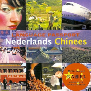 Nederlands Chinees Language Passport
