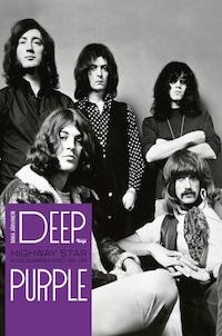 Deep Purple : Highway star - Ritchie Blackmoren vuodet 1968-1993