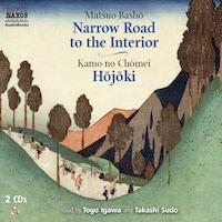 Narrow Road to the Interior, H?j?ki